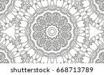 complex kaleidoscope mandala.... | Shutterstock .eps vector #668713789