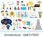 children vector illustration... | Shutterstock .eps vector #668717005