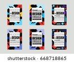 template brochures  flyer ... | Shutterstock .eps vector #668718865