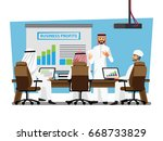 arab businessman wearing... | Shutterstock .eps vector #668733829