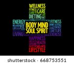body mind soul spirit word... | Shutterstock .eps vector #668753551