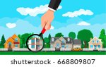 hand with magnifying glass... | Shutterstock .eps vector #668809807