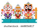 balabhadra subhdra jagannath on ... | Shutterstock .eps vector #668856817