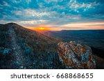 mount dzhankutaran next to... | Shutterstock . vector #668868655