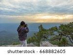 loei thailand jan 9  2017  ...   Shutterstock . vector #668882605