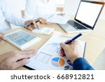 administrator business man... | Shutterstock . vector #668912821
