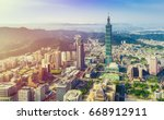 sunrise of taipei city at dawn... | Shutterstock . vector #668912911