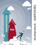 business man hold fail with...   Shutterstock .eps vector #668920381