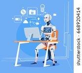 modern robot working with... | Shutterstock .eps vector #668920414