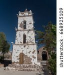 Small photo of Church in altiplano town