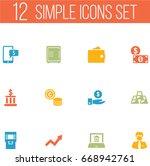 set of 12 finance icons set... | Shutterstock .eps vector #668942761