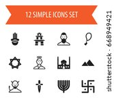 set of 12 editable religion... | Shutterstock .eps vector #668949421