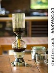 close up of siphon vacuum ... | Shutterstock . vector #668968531