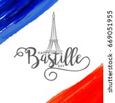 illustration card banner or... | Shutterstock .eps vector #669051955