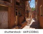 abyaneh village | Shutterstock . vector #669133861