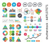 business charts. growth graph.... | Shutterstock . vector #669137071