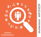 human resource   conceptual... | Shutterstock .eps vector #669153229