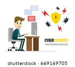 cyber security concept.... | Shutterstock .eps vector #669169705