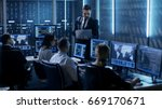 professional it engineers... | Shutterstock . vector #669170671