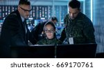 government surveillance agency... | Shutterstock . vector #669170761