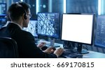 professional it engineers... | Shutterstock . vector #669170815