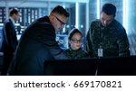 government surveillance agency... | Shutterstock . vector #669170821