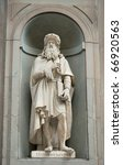 Постер, плакат: Statue of Leonardo da