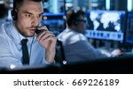 in monitoring room technical... | Shutterstock . vector #669226189