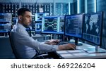 system security specialist... | Shutterstock . vector #669226204
