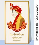indian wedding invitation card... | Shutterstock .eps vector #669228109