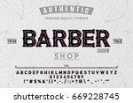 font. alphabet. script.... | Shutterstock .eps vector #669228745