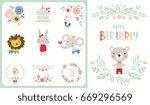 happy birthday card. vector... | Shutterstock .eps vector #669296569