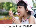asian chinese little girl... | Shutterstock . vector #669309055