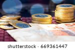 money brasilian real economy  | Shutterstock . vector #669361447