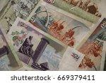 banknotes of kenya of different ... | Shutterstock . vector #669379411