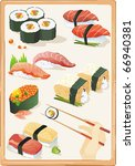 japanese my sushi and east... | Shutterstock .eps vector #66940381