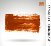 orange brush stroke and texture.... | Shutterstock .eps vector #669404719