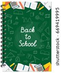 cover design with education... | Shutterstock .eps vector #669419995