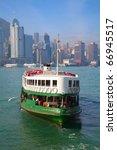 hong kong   december 3  ferry ...