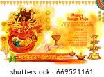 illustration of goddess durga... | Shutterstock .eps vector #669521161