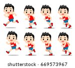 vector set of running man... | Shutterstock .eps vector #669573967