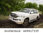 voronezh  russia   may 28 2017  ...   Shutterstock . vector #669617155