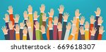 concept of raised up hands.... | Shutterstock .eps vector #669618307