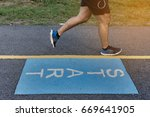 motion blur runner or sprinter... | Shutterstock . vector #669641905