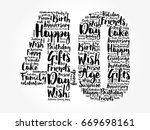 happy 40th birthday word cloud... | Shutterstock .eps vector #669698161