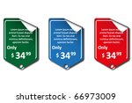 set of colored labels and tags... | Shutterstock .eps vector #66973009