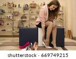 horizontal full length shot of... | Shutterstock . vector #669749215