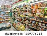 seoul  south korea   circa may  ...   Shutterstock . vector #669776215