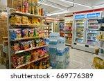 seoul  south korea   circa may  ... | Shutterstock . vector #669776389