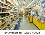seoul  south korea   circa may  ... | Shutterstock . vector #669776425